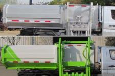 炎帝牌SZD5027ZZZS5型自装卸式垃圾车图片