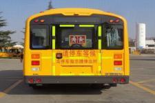 宇通牌ZK6595DX53型幼儿专用校车图片4