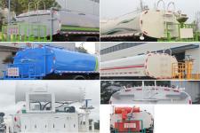 炎帝牌SZD5186GPSEL5型绿化喷洒车图片
