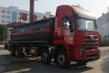 中汽力威牌HLW5315GFW5CQ型腐蚀性物品罐式运输车