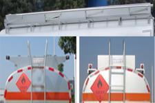 天威缘牌TWY5181GYYE5型运油车图片