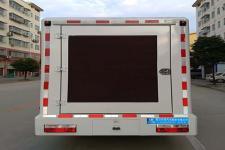 程力威牌CLW5030XXCE5型宣传车图片