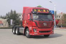 大运后双桥,后八轮危险品运输半挂牵引车360马力(CGC4250A5ECCD)
