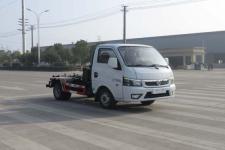 福田车厢可卸式垃圾车多少钱