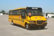 海格牌KLQ6976XQE5B型小学生专用校车图片