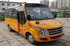 长安牌SC6550XC3G5型幼儿专用校车图片