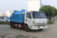 神狐牌HLQ5040GQWF5型清洗吸污车