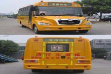 申龙牌SLK6110ZSD5型中小学生专用校车图片2