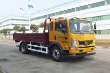 奔马国五单桥货车143马力7900吨(YBM1120DCE1)