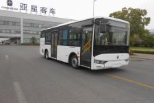 8.1米 12-27座亚星纯电动城市客车(YBL6815GHBEV1)