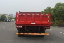 华菱之星牌HN3040G16C6M5型自卸汽车图片