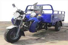 宗申牌ZS150ZH-16G型正三轮摩托车