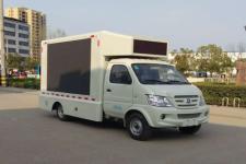 程力威LED流动广告宣传舞台车中小型蓝牌汽柴油版程力厂家直销价格