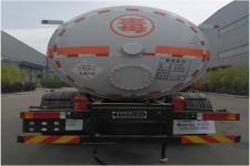 安瑞科牌HGJ5255GYQ型液化气体运输车图片