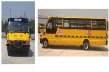 海格牌KLQ6976XQE5D型中小学生专用校车图片2