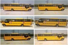 海格牌KLQ6976XQE5D型中小学生专用校车图片3