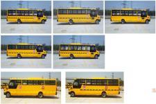 海格牌KLQ6976XQE5D型中小学生专用校车图片4
