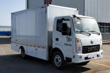 楚风牌HQG5043XXYEV4型纯电动厢式运输车
