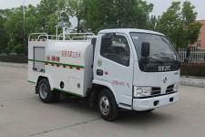 东风5吨绿化喷洒车