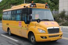 8.2米|24-46座东风小学生专用校车(EQ6820STV)