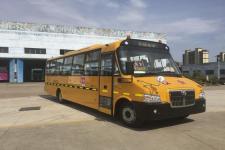 9.8米|24-51座上饶中小学生专用校车(SR6980DZA)