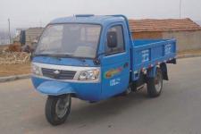 7YPJ-1750A3五征三轮农用车(7YPJ-1750A3)
