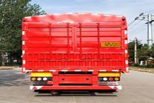 坤博牌LKB9400CCYE型仓栅式运输半挂车图片