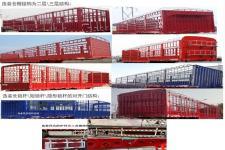 坤博牌LKB9380CCYE型仓栅式运输半挂车图片