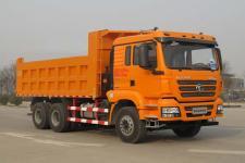 陕汽后双桥,后八轮自卸车国五299马力(SX3250MB384J1)
