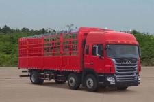 江淮格尔发国五前四后四仓栅式运输车245-340马力10-15吨(HFC5251CCYP1K3D54S3V)