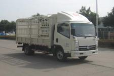 凯马国五单桥仓栅式运输车87-131马力5吨以下(KMC5042CCYA33D5)