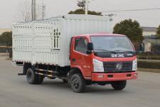 东风越野仓栅式运输车(EQ2041CCY2BDFAC)
