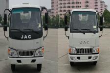 江淮牌HFC1041R93K1C2V型载货汽车图片