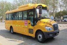 8米|24-43座宇通小学生专用校车(ZK6809DX52)