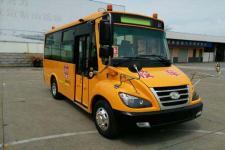 友谊牌ZGT6561DVY1型幼儿专用校车图片