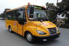 友谊牌ZGT6561DVX1型小学生专用校车图片