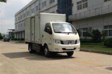 时代汽车新能源单桥纯电动厢式运输车95马力5吨以下(BJ5036XXYEV2)