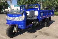 7YP-1750DB5时风自卸三轮农用车(7YP-1750DB5)