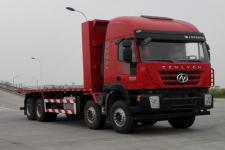 红岩牌CQ3316HXVG426B型平板自卸汽车