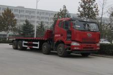 宏昌天马前四后八平板自卸车国五394马力(HCL3310CAV47P8J5)