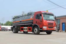 解放10吨硫酸运输车