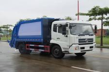 东风天锦10方压缩式垃圾车