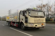 ZQS5162TQPF5气瓶运输车