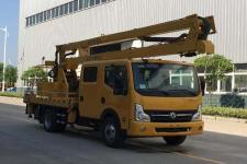 东风凯普特16米高空作业车报价13607286060