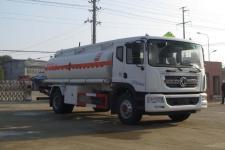 醒狮牌SLS5182GYYE5X型铝合金运油车