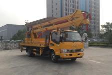 江淮18米高空作業車價格