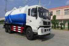 华通牌HCQ5250GXWGD5型吸污车