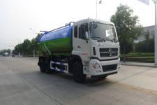 华通牌HCQ5250GXWDL5型吸污车