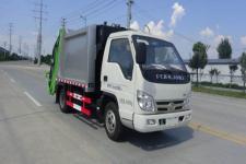 福田时代小型蓝牌压缩垃圾车 13797889952