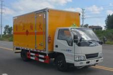 多士星国五单桥厢式货车116马力5吨以下(JHW5042XRYJX)
